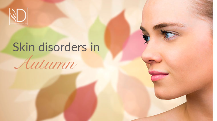 Skin disorders in autumn